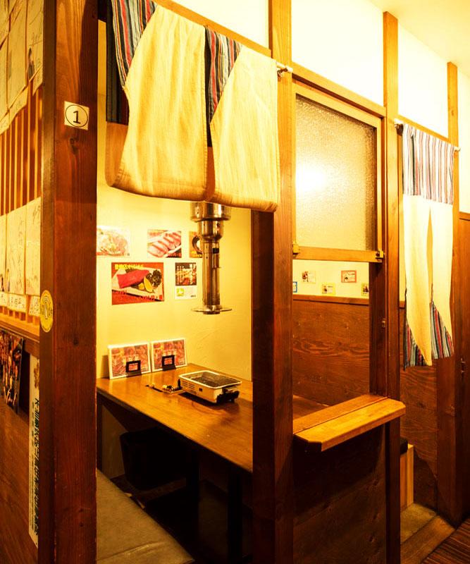 とりとん個室