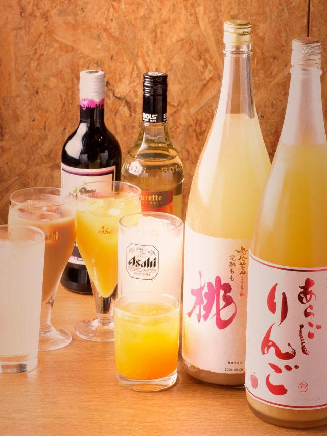 チューハイ 果実酒 カクテル ノンアルコールソフトドリンク
