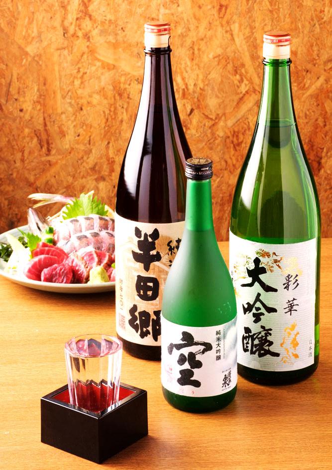 日本酒 彩華大吟醸 空 半田郷